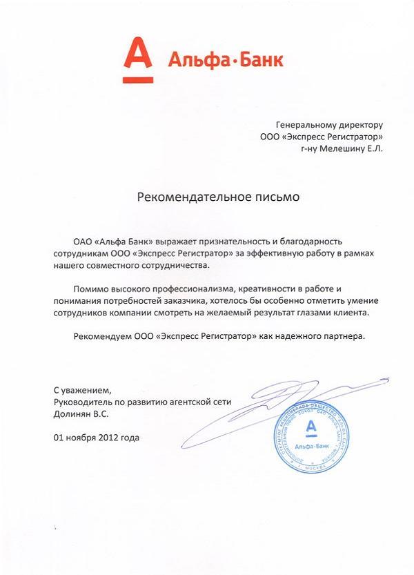Отзывы сотрудников о работе в ломбардах москвы автосалоны москвы дилер тойота